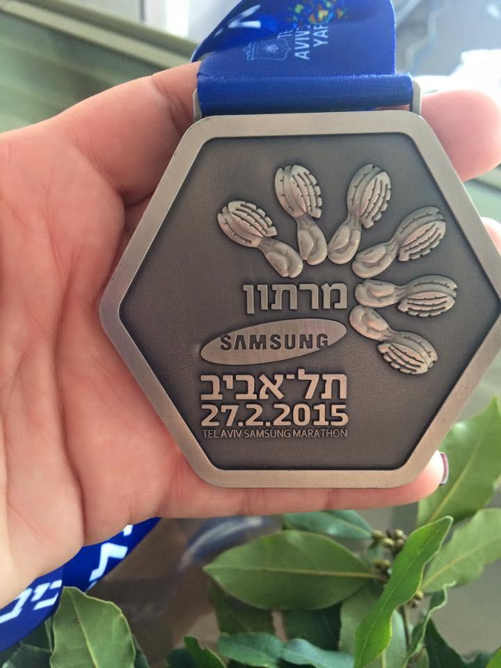 """מטרה מדויקת לשנת 2013:  ריצת 15 ק""""מ עד אוגוסט"""