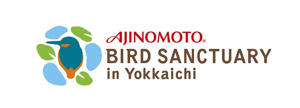 2013_BirdSanctuary2