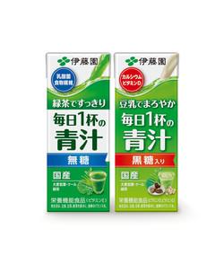 2017_aojiru_200