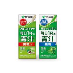 2017_aojiru_200_2_s
