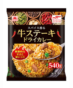2018_SteakCurry_04