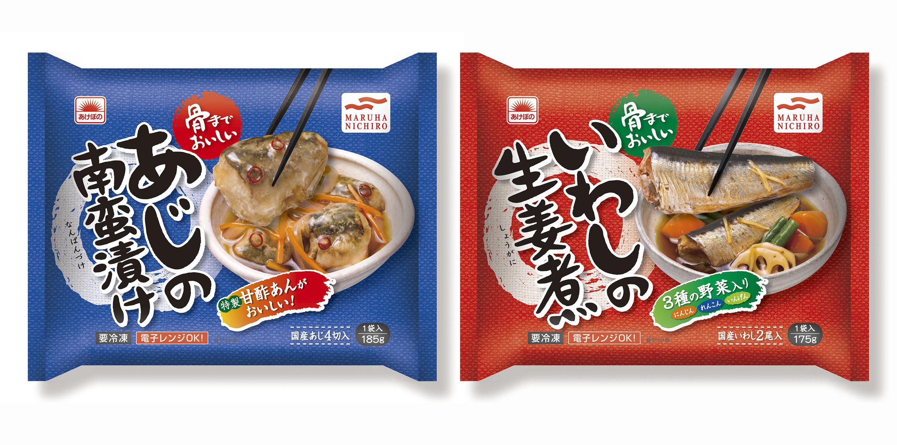 2013_aji&iwasinanban