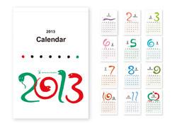 2013_Calendar_L