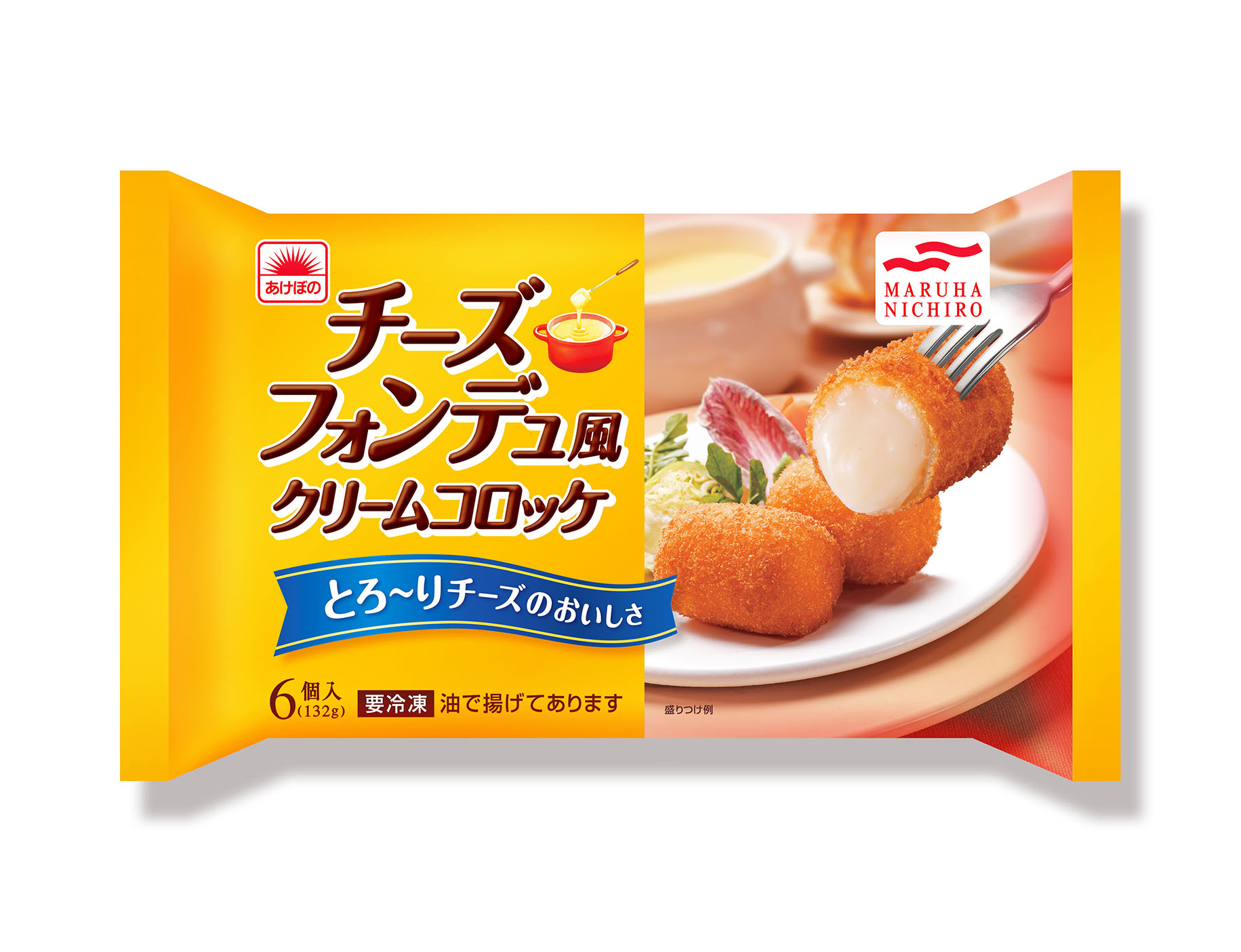 2015_cheesefonducreamcroquette3