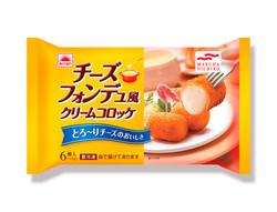 2015_cheesefonducreamcroquette3