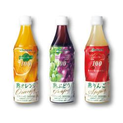 2009_Vitaminfruit_CVS