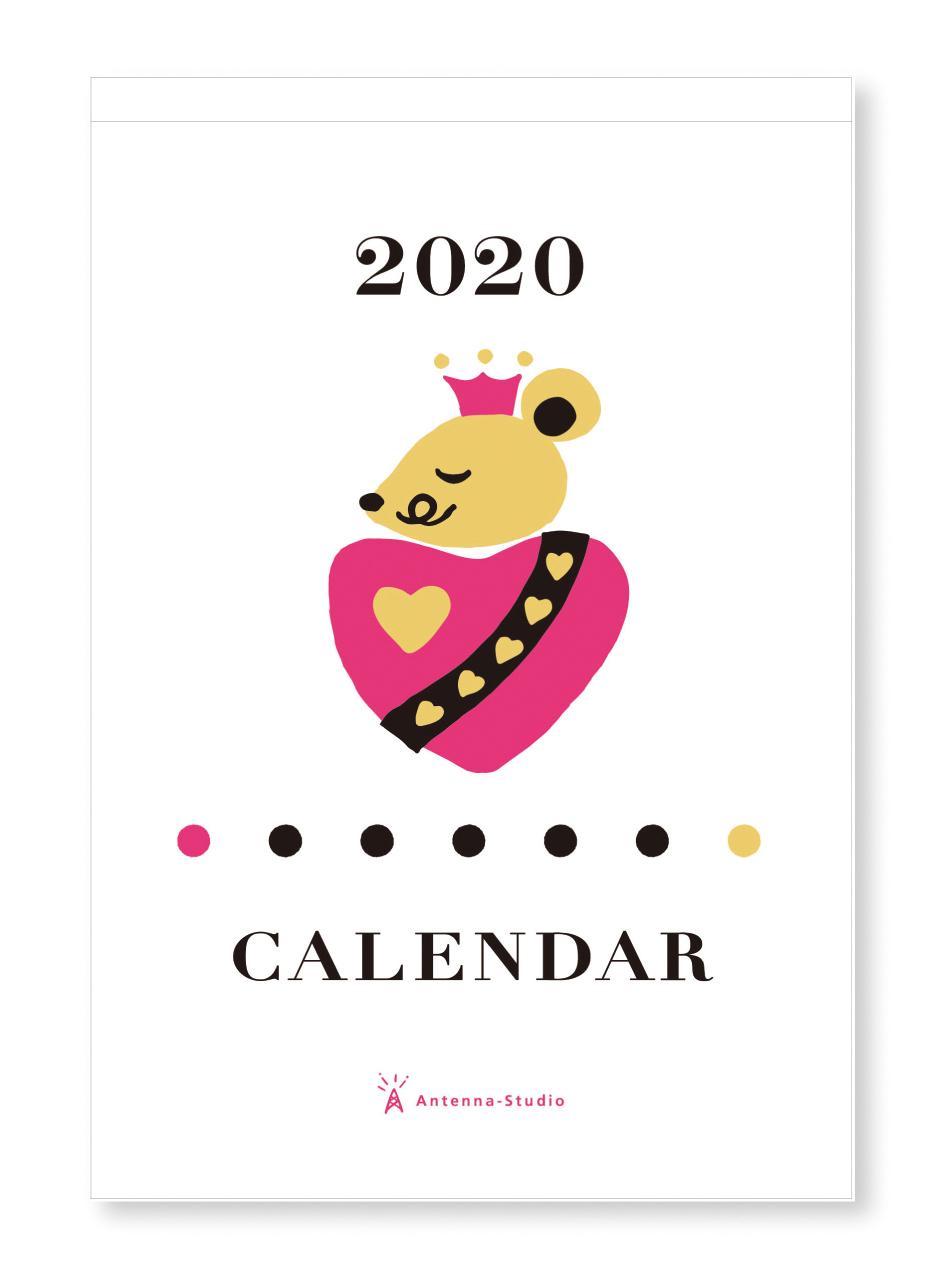 2020_CALENDAR_1