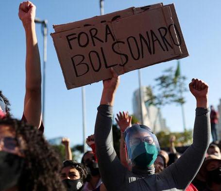 PSOL Niterói lança Manual de Segurança para a militância em relação os atos do dia 29 de maio
