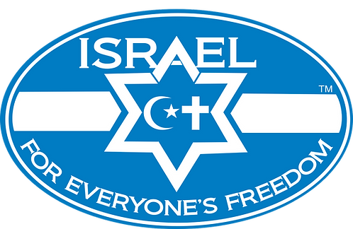Israel for Everyone's Freedom magnet