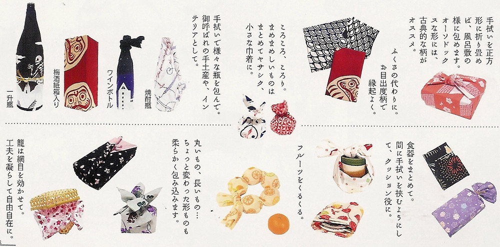styles of wrapping in Japanese cloth