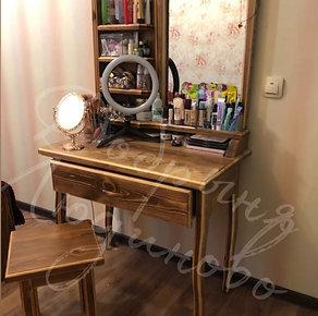 Дамский столик