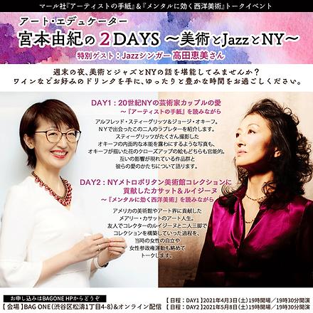 2021/05/08 talk Live