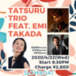 20200422_Sapporo