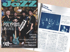 『Jazz Japan』Vol.98