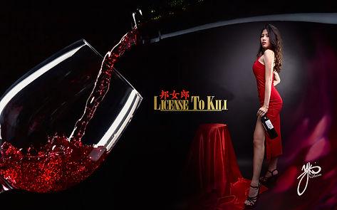 Bond Girl.jpg