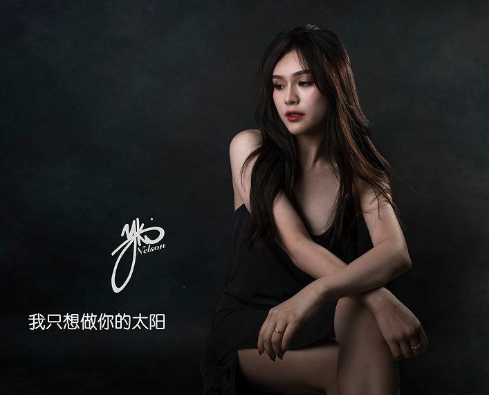 Yong Sue.jpg