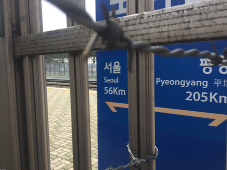 Korea, DMZ, North Korea, WAR