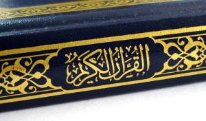 Quram
