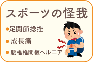 icon_0001_レイヤー-6.png