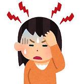 首・頭の症例