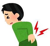 腰・背中の症例
