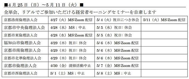rinri_menu.jpg