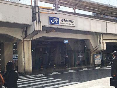 JR元町駅東口