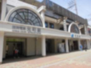 JR元町駅|阪神電車元町駅