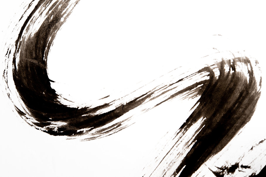 Japanese calligraphy on Japanese paper.j