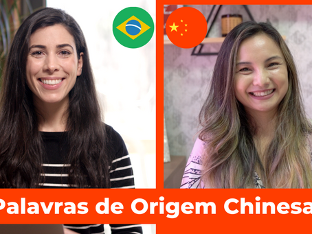 Words of Chinese Origin Used in Brazil