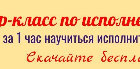 """Звездопад желаний - карта """"сокровищ"""" онлайн"""