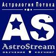 logoAstroSblue190.jpg