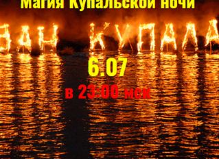 "Самый ""тормозной"" период года 8.07 - 1.08: Ретро Меркурий"