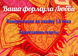 """15.08 Полнолуние """"сожжённой"""" Венеры в 23°♒"""