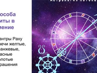 """Лунное затмение 31.01  - от скромности к харизме: новая """"Я-концепция"""""""