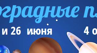 Шальное новолуние 13.06 в Близнецах