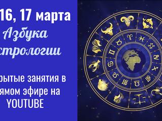 21.03 в 1°♎ Новогоднее Суперлуние: Закон Справедливости