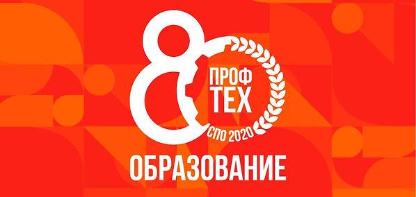 Логотип-80-e1595862084660.jpg