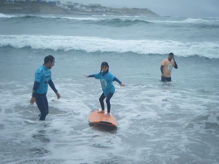 Surf lessons  my surf campperu