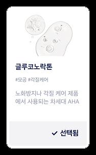 main_item_00.png