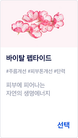main_item_03.png
