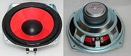 L0AD02A00013 PQAS3P07Y L0AD02A00010 Mylar speaker Made in Japan L0AD02A00015 Receiveing speaker Made in Japan Динамики для телевизора TC1403E NEXON Speaker 8 Om 5W YDT512-32 3001-000003 Speaker T16PL41E6 Speaker 16 Om 3W 3001-001211 Speaker EAS65P122C