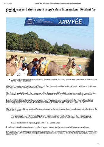 Camel_race_and_shows_cap FRENCH FEDERATION OF CAMELS_EuropeÔÇÖs_f