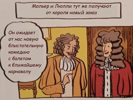 """Премьера """"Психеи"""""""