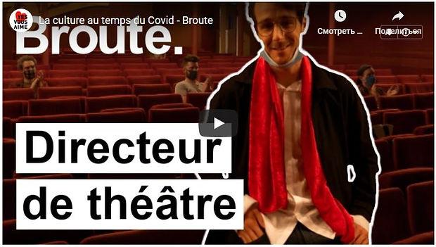 Ковид-совместимый театр.JPG
