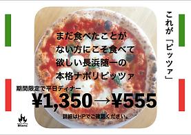 スクリーンショット 2021-03-16 20.51.19.png