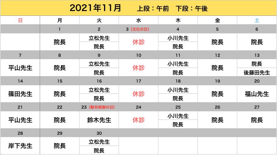 スクリーンショット 2021-10-19 10.10.55.png