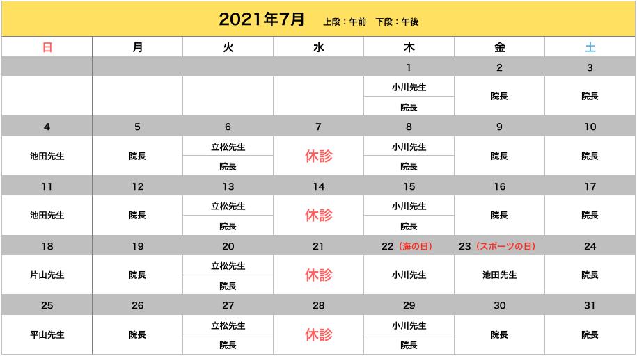 スクリーンショット 2021-06-05 10.15.34.png