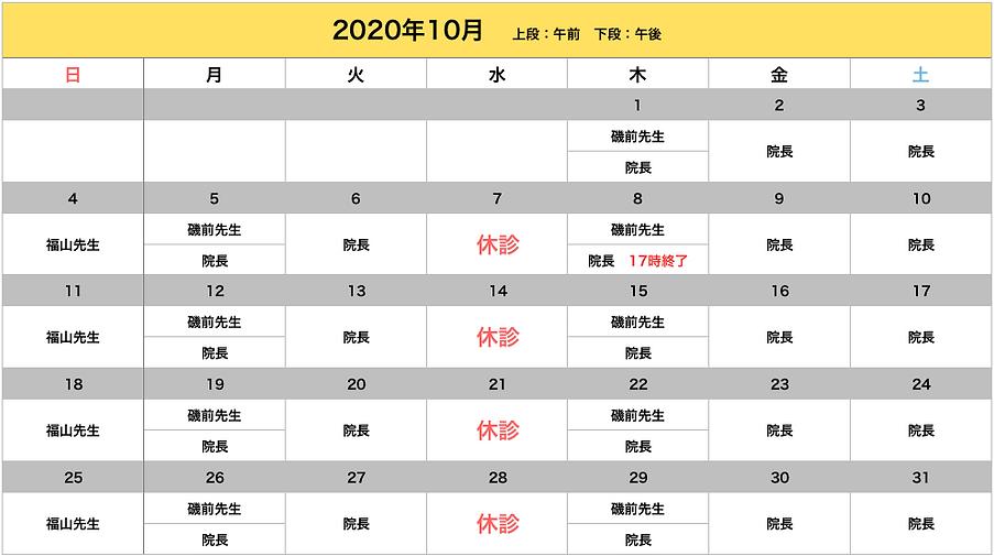 スクリーンショット 2020-09-21 16.06.36.png