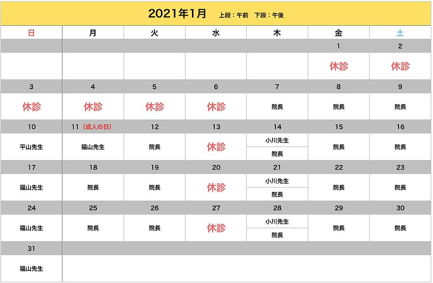 スクリーンショット 2020-12-01 14.41.25.png